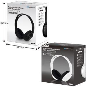 Bluetooth4.1 ハンズフリー通話マイク付!2WAYワイヤレスヘッドホン 本体 バッテリー内蔵 ブルートゥース 充電式ヘッドフォン 高音質 スマホ ◇ Headphones H i-shop777 06