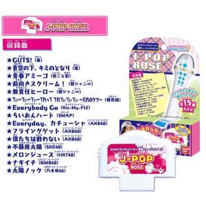 カラオケ ランキン パーティ ミュージック メモリ キッズ pop red