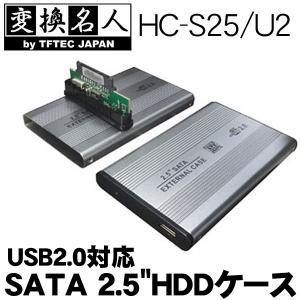 OS/ドライバー不要!USB2.0対応 SATA 2.5 HDD ケース 薄型 ハードディスクケース...
