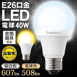 LED電球 E26 一般電球サイズ 40W相当 電球色 明るさ広がる広配光タイプ 電気代1/10 かんたん省エネ 節電グッズ Luminous 長寿命40000時間 激安 ◇ LED電球 CJ-40