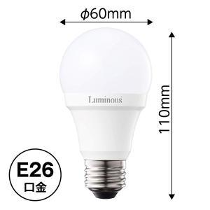LED電球 E26 一般電球サイズ 40W相当 電球色 明るさ広がる広配光タイプ 電気代1/10 かんたん省エネ 節電グッズ Luminous 長寿命40000時間 激安 ◇ LED電球 CJ-40|i-shop777|05