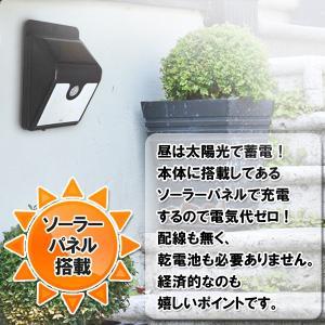 ソーラーライト 充電式 センサーライト どこでも簡単設置 LED ポーチライト 暗くなると自動点灯 屋外照明 外灯 玄関周り 電気代0円 TV通販 ◇ 充電4LED付ライト|i-shop777|02