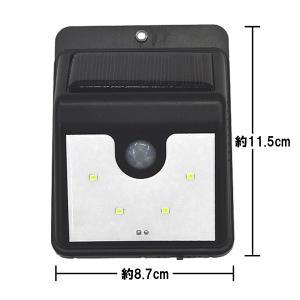 ソーラーライト 充電式 センサーライト どこでも簡単設置 LED ポーチライト 暗くなると自動点灯 屋外照明 外灯 玄関周り 電気代0円 TV通販 ◇ 充電4LED付ライト|i-shop777|05