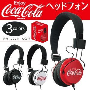 レトロなデザインが雰囲気バツグン コカ・コーラ ...の商品画像
