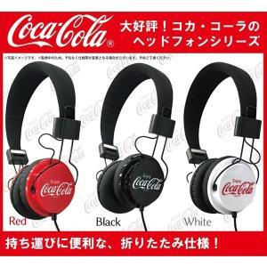 レトロなデザインが雰囲気バツグン コカ・コーラ...の詳細画像1