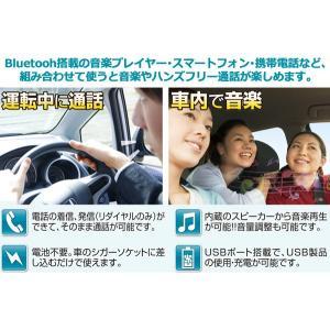 Bluetooth スピーカー搭載!ハンズフリー通話 ワイヤレス 車内で音楽再生 スマホ充電可能 USBメモリ使用 iPhone マイク付 電池不要 ◇ BLスピーカーHAC1596|i-shop777|03