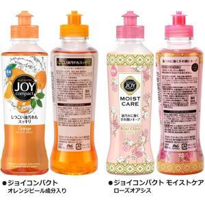 食器用洗剤 P&G ジョイ コンパクト 200...の詳細画像3