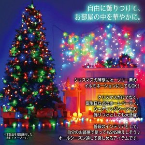 カラフルLED電球が50球付き キャンディみたいでかわいい♪ LEDイルミネーションライト 50球 全長5m Xmas 電池式 インテリア照明 ◇ キャンディボールライト|i-shop777