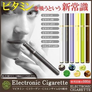 ◆限定セール◆ クリーンなビタミンを吸う!エレクトロニック 電子たばこ 500回分 限定マスカット味 タバコ臭&ニコチンゼロ 禁煙 たばこ 人気 ◇ シガレットBTM|i-shop777
