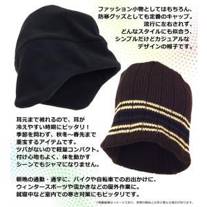 耳元までスッポリ!防寒 カジュアルキャップ 男...の詳細画像2