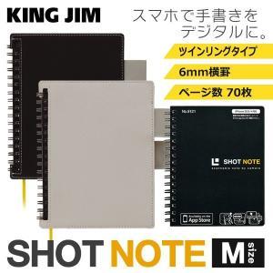20冊以上お買上げで送料無料!! デジタル化で簡単保存→スマ...