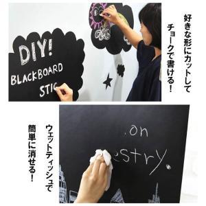壁が黒板に大変身!BIGサイズ 黒板ウォールシ...の詳細画像2