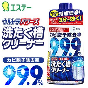 ◆カビ胞子除去率99.9%◆ カビに3分...