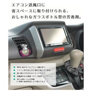 車用芳香剤 クリップタイプ SHALDAN エ...の詳細画像2