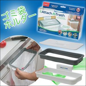 どこでもゴミ箱を設置!臭い防止フタ付き マルチ...の詳細画像1