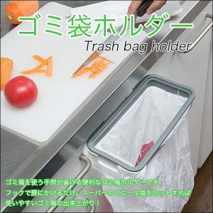 どこでもゴミ箱を設置!臭い防止フタ付き マルチ...の詳細画像2