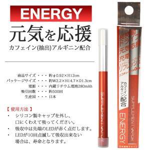 ◆元気を応援◆ しっかり煙を再現!クリーン電子タバコ 500回分 エネルギー 日本製 サプリメント 蒸気式たばこ 経済的 禁煙 ◇ NEWシガレット:ENERGY/オレンジ|i-shop777|03