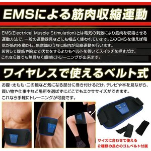 EMS 腹筋ベルト 本格 エクササイズマシーン...の詳細画像1