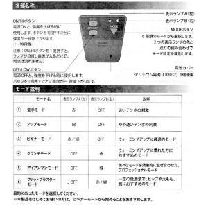 EMS 腹筋ベルト 本格 エクササイズマシーン...の詳細画像3