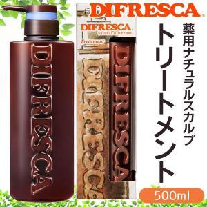 ◆定価1728円→激安99円!!◆ 頭皮をケアする!DIFR...