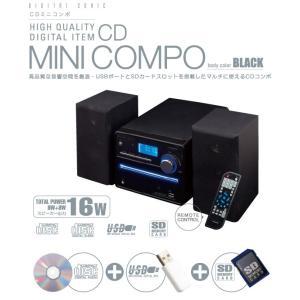 CD音楽をSD・USBにダイレクト録音!多機能マルチミニコンポ DSCD-M8 本体 16W 低音/高音調整 FMラジオ 20曲プログラム リモコン付  激安セール ◇ コンポ M8|i-shop777|02