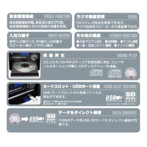 CD音楽をSD・USBにダイレクト録音!多機能マルチミニコンポ DSCD-M8 本体 16W 低音/高音調整 FMラジオ 20曲プログラム リモコン付  激安セール ◇ コンポ M8|i-shop777|04