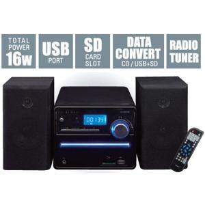 CD音楽をSD・USBにダイレクト録音!多機能マルチミニコンポ DSCD-M8 本体 16W 低音/高音調整 FMラジオ 20曲プログラム リモコン付  激安セール ◇ コンポ M8|i-shop777|05