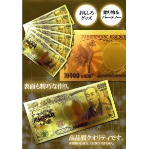 高品質 クオリティ 壱万円札 GOLD SIL...の詳細画像2