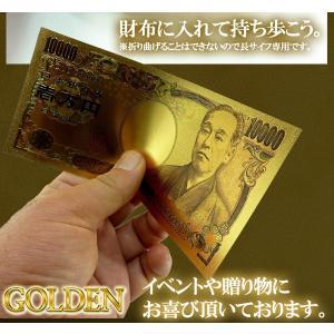高品質 クオリティ 壱万円札 GOLD SIL...の詳細画像4