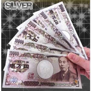 高品質 クオリティ 壱万円札 GOLD SIL...の詳細画像5