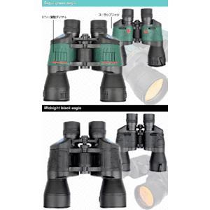 暗い場所・夜でも見える特殊レンズ採用 本格双眼鏡 ズーム 7×50Z 収納バッグ付属 ナイトビジョン 夜間双眼鏡 絶対に悪用厳禁  激安セール ◇ 昼夜兼用双眼鏡|i-shop777|02