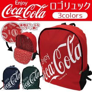 ロゴが存在感抜群! コカ・コーラ Coca-Cola リュックサック 使いやすい 裏地全面プリント/ボトル型ジッパー金具/両サイドポケット ◇ コーラ Newリュック|i-shop777