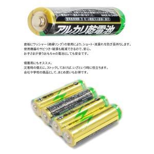 1本→激安9円以下!単3形 アルカリ乾電池 20本セット 4P×5入 ハイパワー長持ち 単三電池 お得な20本入パック 1.5V 最安 液漏れ防止 ◇ 単3電池20本入 TLR6-20S|i-shop777|02
