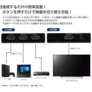 高画質4K対応 HDMIセレクタ 3ポート入力 1出力 HDMI映像機器を3台接続 ワンタッチ画面切替え器 2160P 電源不要 TV/PC/ゲーム機 ◇ 3入力1出力 HDMIセレクター|i-shop777|02