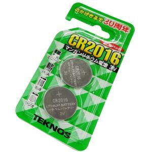2個セット→激安9円!リチウム ボタン電池 CR2016 2P 3V コイン電池 バッテリー 電子機器 ラジオ 携帯ゲーム リモコン まとめ買い ◇ ボタン電池 TCR2016-2S|i-shop777|03