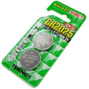 ボタン電池 2個セット CR2025 2P リチウムバッテリー 3V コイン電池 2個入パック 車用キーレスエントリー 腕時計 リモコン ラジオ等 ◇ ボタン電池 TCR2025-2S|i-shop777|03