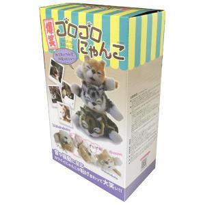 振動&音センサーで笑い転げる!大笑いゴロゴロにゃんこ Cat RoBo 動く猫 キャット ぬいぐるみ 電池式 予測不能な動き かわいい 電動猫 激安 ◇ 爆笑ゴロにゃん|i-shop777|04