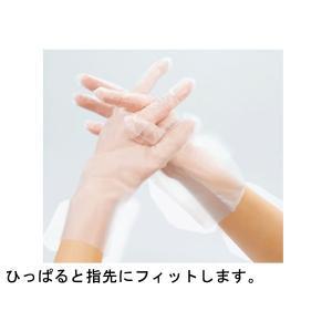 透明手袋 200枚セット SARAYA パウダーフリー 左右兼用 使い捨て 大量パック 伸縮性 薄手仕上げ 粉無しタイプ 手荒れ防止 掃除 ◇ プラスチック手袋 M/中サイズ|i-shop777|04