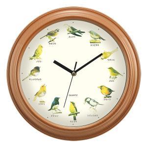 壁掛け時計 おしゃれ 鳥のキレイな鳴き声で時間をお知らせ インテリア時計 12種類バードクロック 小さな野鳥の大きな壁掛け時計 ビッグサイズ ◇ 野鳥の掛け時計|i-shop777|03