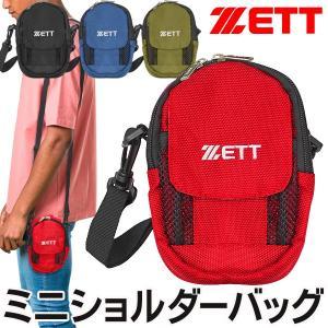 ZETT ゼット ミニショルダーバッグ 実用性の高い カラビ...