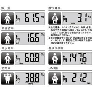 体重体組成計 体脂肪付 デジタルヘルスメーター 強化ガラス製 7種モード測定 体重/筋肉率/水分量/基礎代謝/BMI/推定骨量 10人データ 極薄2cm ◇ 体組成計CSC161|i-shop777|04