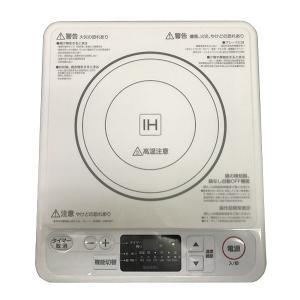 IHクッキングヒーター IH電磁調理器 140...の詳細画像3