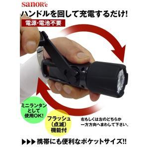 ハンディライト 日亜3LED 電池不要 ダイナ...の詳細画像1