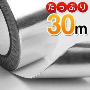 強力 アルミテープ 30m 防水 スーパー 万能テープ 耐熱・耐水・耐候性 長さ30メートル 補強・補修に大活躍 DIY 配管の修理に 粘着テープ ◇ アルミテープ30mDL|i-shop777|05
