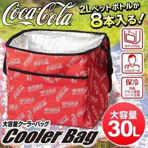 Coca-Cola コカ・コーラ 折りたたみ クーラーバッグ 大容量30リットル 保冷&保温 2Lペットボトル8本収納 ファスナー式 スポーツ ◇ コーラ 30Lクーラーバッグ|i-shop777