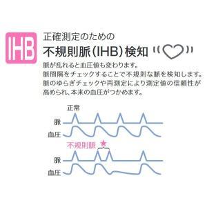 血圧計 A&D 手首式 デジタル 電子血圧計 90回分メモリ 自動血圧計 ひと目で分かる血圧レベル表示 見やすい大型液晶 不規則脈/IHB検知 セール ◇ 血圧計 UB-351|i-shop777|06