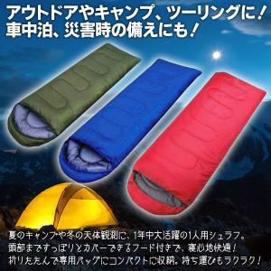 大判&ロングサイズ!BIG 封筒型 寝袋 フー...の詳細画像2