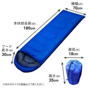 大判&ロングサイズ!BIG 封筒型 寝袋 フー...の詳細画像3