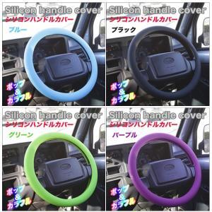 自動車用 シリコン製 ハンドルカバー 超撥水 ...の詳細画像4