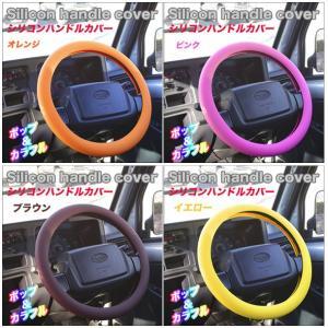 自動車用 シリコン製 ハンドルカバー 超撥水 ...の詳細画像5